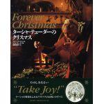 ターシャ・テューダーのクリスマス