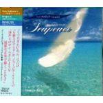 ハープメディテーションⅠ Seapeace(海からのやすらぎ)