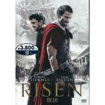 【DVD】 RISEN 復活