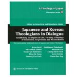 A Theology of Japan: Monograph Series 10  Japanese and Korean Theologians in Dialogue