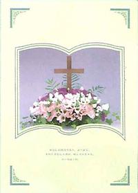 葬儀用プログラム用紙 「トルコ桔梗」