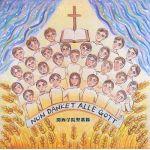 【CD】 感謝に満ちて 『讃美歌21』の歌詞によるドイツ・コラール