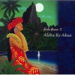 【CD】 フラ・グレイス2 アロハ・ケ・アクア