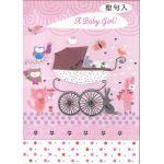 聖句入りグリーティングカード GC-1076 「A Baby Girl!」