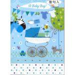 聖句入りグリーティングカード GC-1077 「A Baby Boy!」