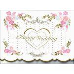 聖句入りグリーティングカード G320-162 「Happy Wedding」