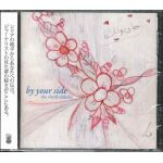 【CD】 by your side