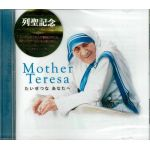 【CD】 十字軍の音楽