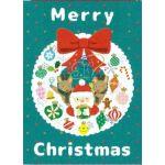 クリスマスカード(同絵柄5枚セット) S200-131