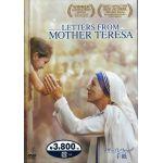 【DVD】 マザー・テレサからの手紙