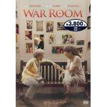 【DVD】 WAR ROOM 祈りのちから