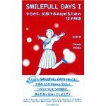 SMILEFULL DAYS 1 今日から、笑顔で歩み始めるための12の物語