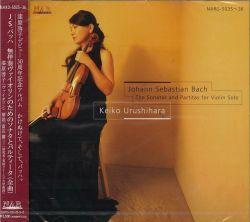 【CD】 J.S.バッハ 無伴奏ヴァイオリンのためのソナタとパルティータ(漆原啓子)