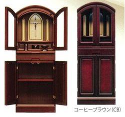 家庭祭壇 [AL-12型/一本立タイプ]