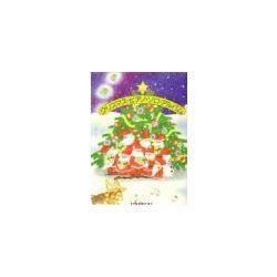 楽しいバイエル併用 クリスマス・ピアノ・ソロ・アルバム