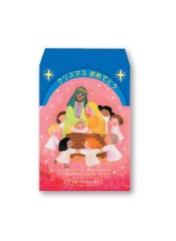 クリスマス献金袋(小) 50枚入り