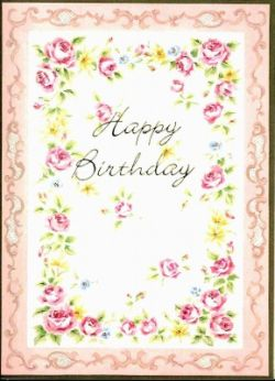 聖句入りバースデーカード B200-64 「Happy Birthday」