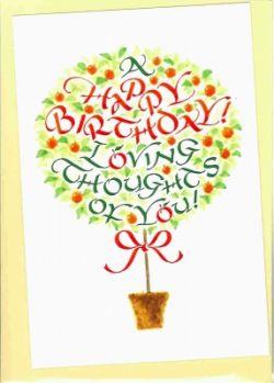 メッセージカード [A HAPPY BIRTHDAY!]