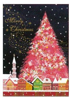 S200-80 クリスマスカード (5枚セット)