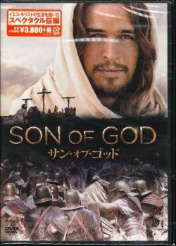 【DVD】 サン・オブ・ゴッド