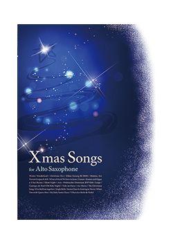 クリスマス・ソングス for alto saxophone