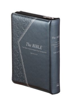 新共同訳中型聖書 ジッパー・サムインデックスつき(シルバー) NI55ZTIシルバー