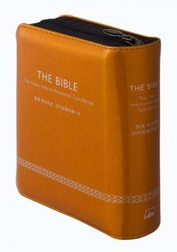 新共同訳ミニ判聖書旧約聖書続編つき ジッパー・サムインデックスつき(オレンジ)NI35DCZTI オレンジ