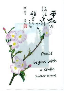 A4クリアファイル 「平和はほほえみから」
