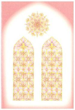 山崎美枝子 聖句入りメッセージカード