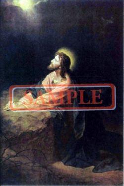 イタリア製 ポストカード 「ゲッセマネの祈り」