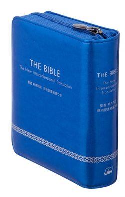 新共同訳ミニ判聖書旧約聖書続編つき ジッパー・サムインデックスつき(青)NI35DCZTI青