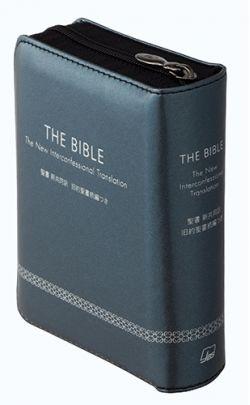 新共同訳ミニ判聖書旧約続編つき ジッパー・サムインデックスつき(銀)NI35DCZTI 銀
